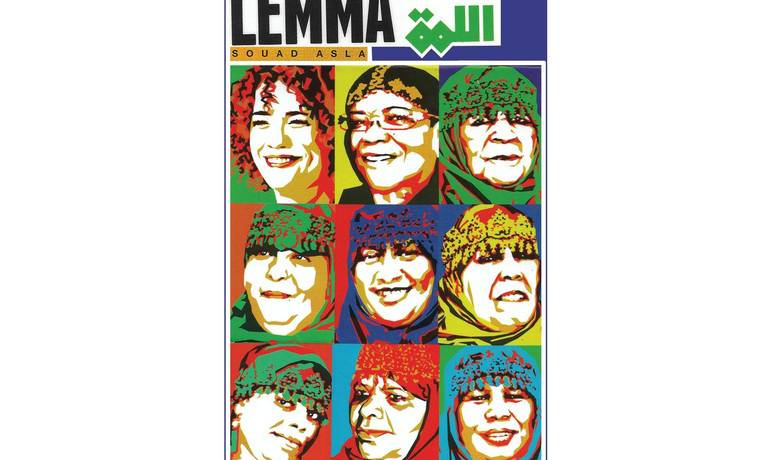 hangar-concerts-1500-LEMMA-El_Moustache-20200212.jpg